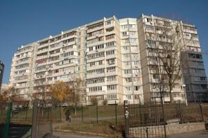 Квартира Ирпенская, 74, Киев, Z-295810 - Фото1