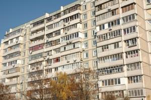 Квартира R-39266, Ирпенская, 74, Киев - Фото 3