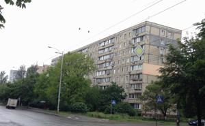 Квартира Коласа Якуба, 3/1, Киев, F-27950 - Фото1