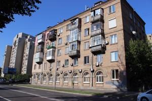 Квартира Малевича Казимира (Боженко), 47/49, Киев, R-17754 - Фото