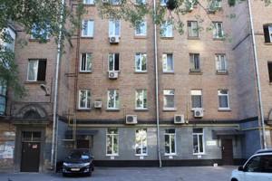 Квартира Малевича Казимира (Боженко), 47/49, Киев, R-17754 - Фото2