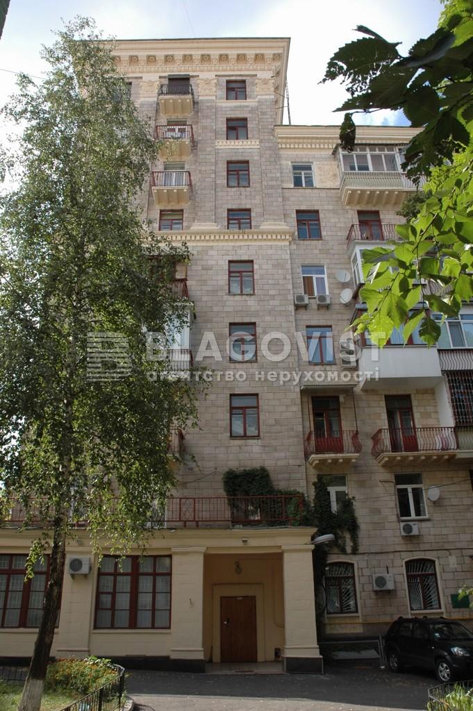 Офис, C-81113, Заньковецкой, Киев - Фото 1