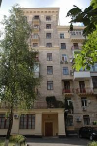 Квартира Заньковецької, 8, Київ, C-43357 - Фото