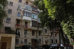 Квартира Заньковецкой, 8, Киев, Z-107359 - Фото2