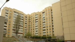 Квартира Пулюя, 1, Київ, H-46349 - Фото2