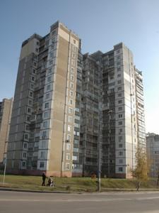 Квартира Академика Ефремова (Уборевича Командарма), 29/22, Киев, R-13470 - Фото