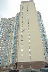 Квартира Правди просп., 19а, Київ, C-102015 - Фото 12