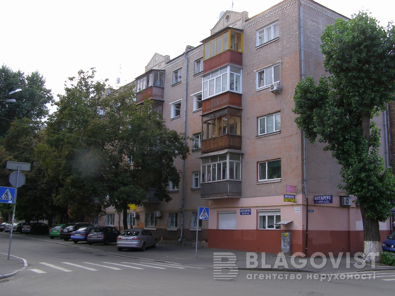 Квартира Z-725735, Хорива, 33, Киев - Фото 1