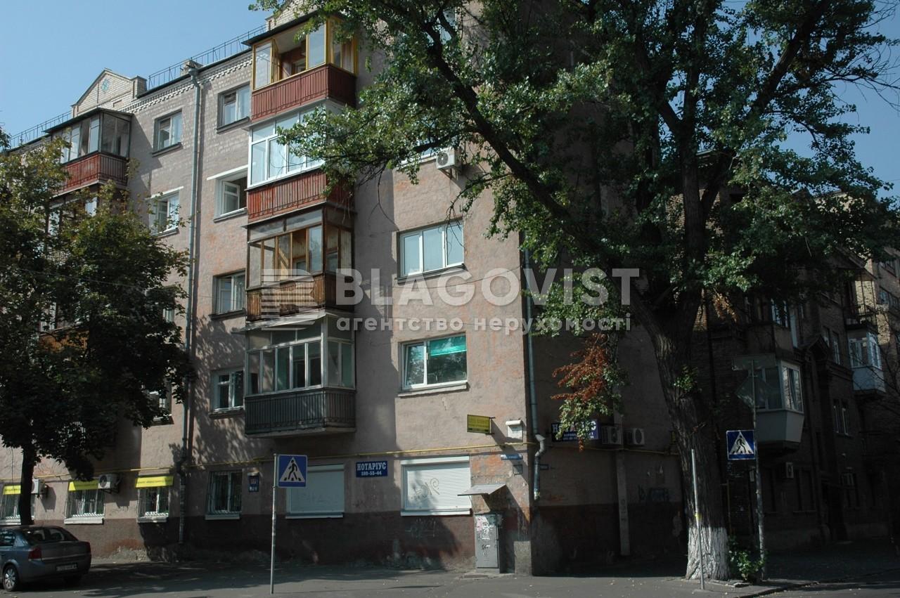 Квартира Z-725735, Хорива, 33, Киев - Фото 3