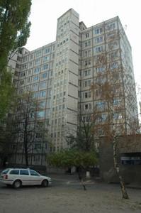 Квартира Порика В.просп., 14, Київ, Z-565528 - Фото