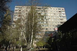 Квартира Порика Василия просп., 14, Киев, Z-1376490 - Фото2