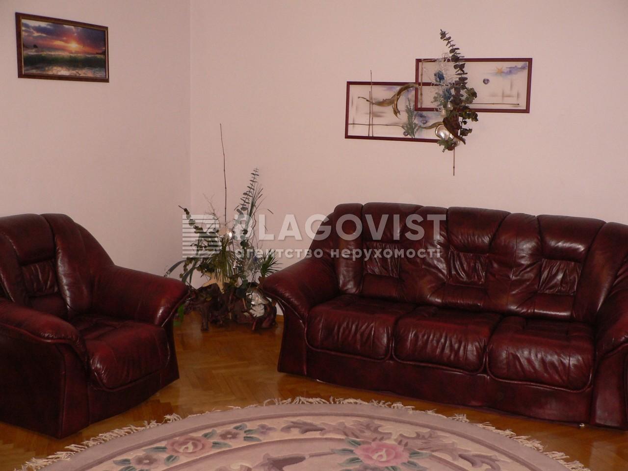 Квартира C-102568, Урловская, 5, Киев - Фото 5