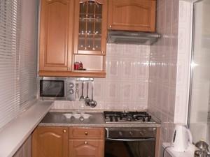 Квартира Урловская, 5, Киев, C-102568 - Фото 7