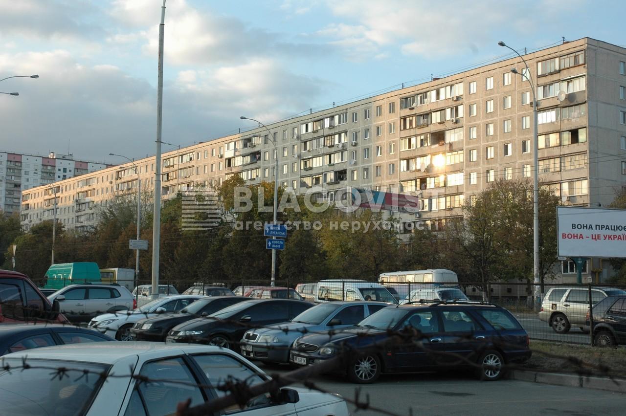 Квартира F-38516, Полярная, 7, Киев - Фото 1