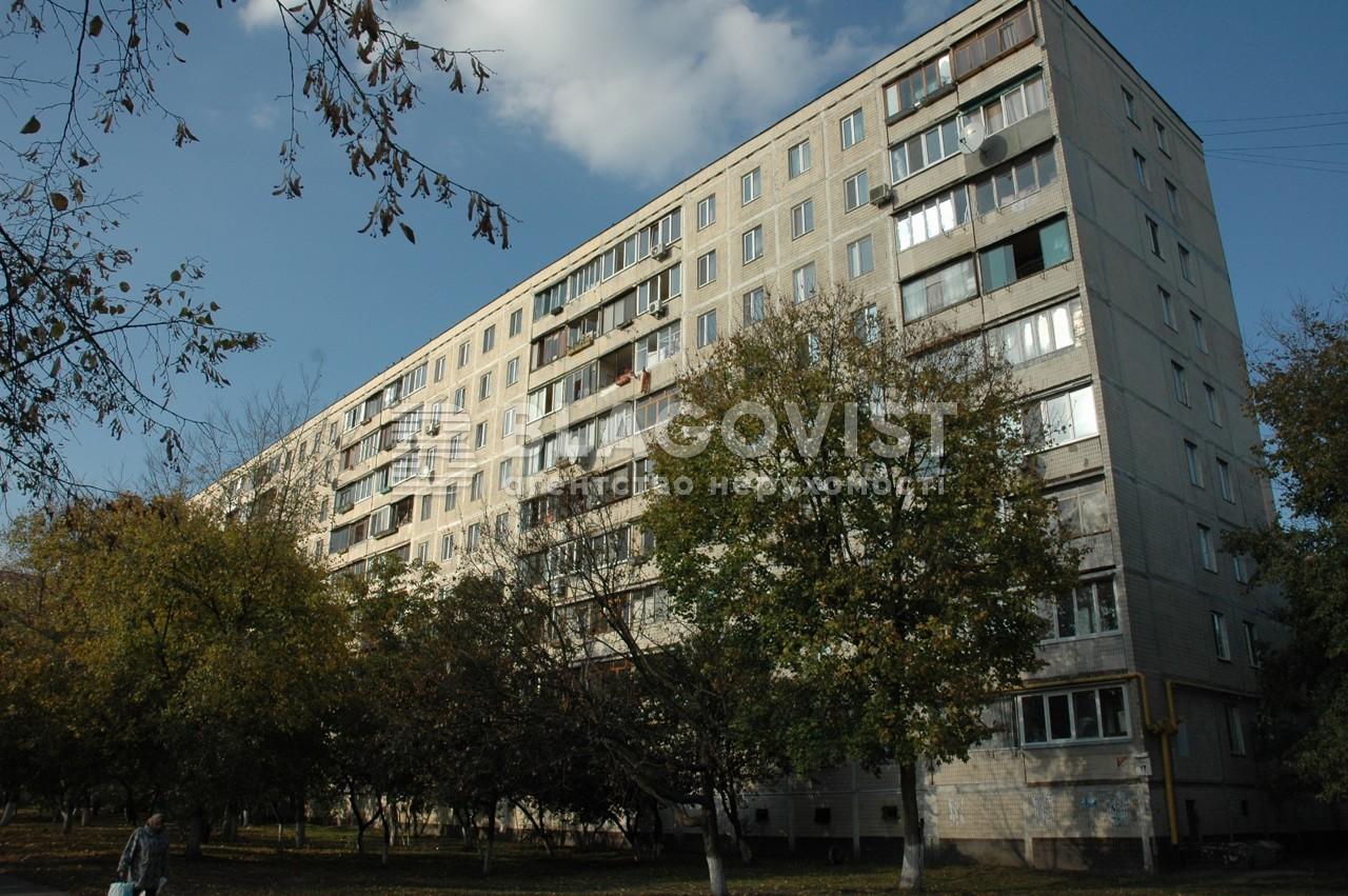 Квартира F-38516, Полярная, 7, Киев - Фото 2