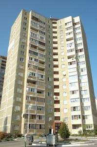 Квартира Порика Василия просп., 9в, Киев, R-32371 - Фото1