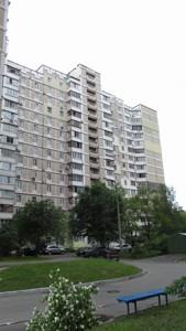 Квартира Пушиної Ф., 44/50, Київ, Z-1182386 - Фото3