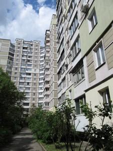Квартира Пушиной Феодоры, 44/50, Киев, Z-109161 - Фото3