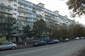 Квартира Кондратюка Юрия, 4, Киев, F-38051 - Фото3