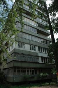 Квартира Полярна, 11, Київ, Z-627862 - Фото