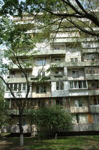 Квартира Полярная, 11, Киев, F-35408 - Фото2