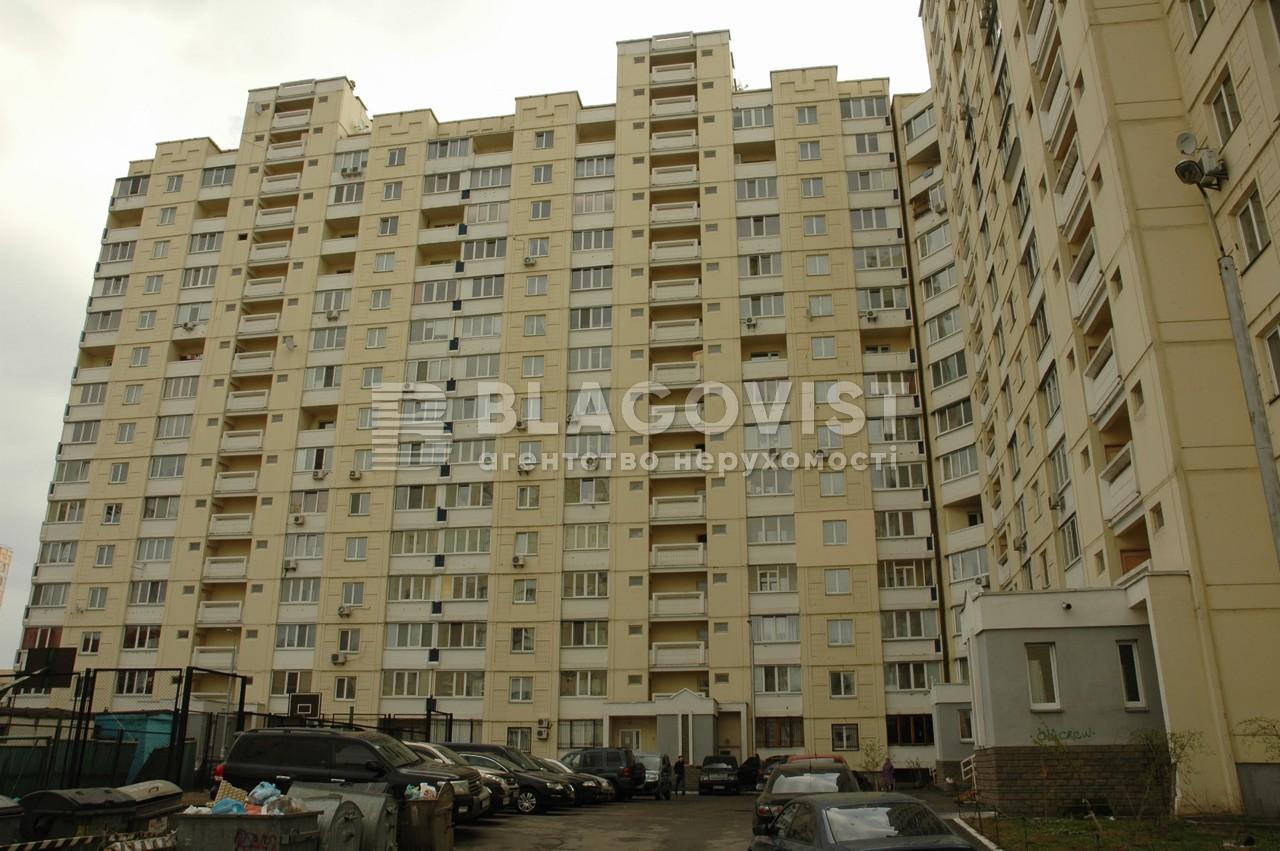 Квартира F-39758, Эрнста, 12, Киев - Фото 2