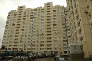 Квартира Эрнста, 12, Киев, F-37313 - Фото 15