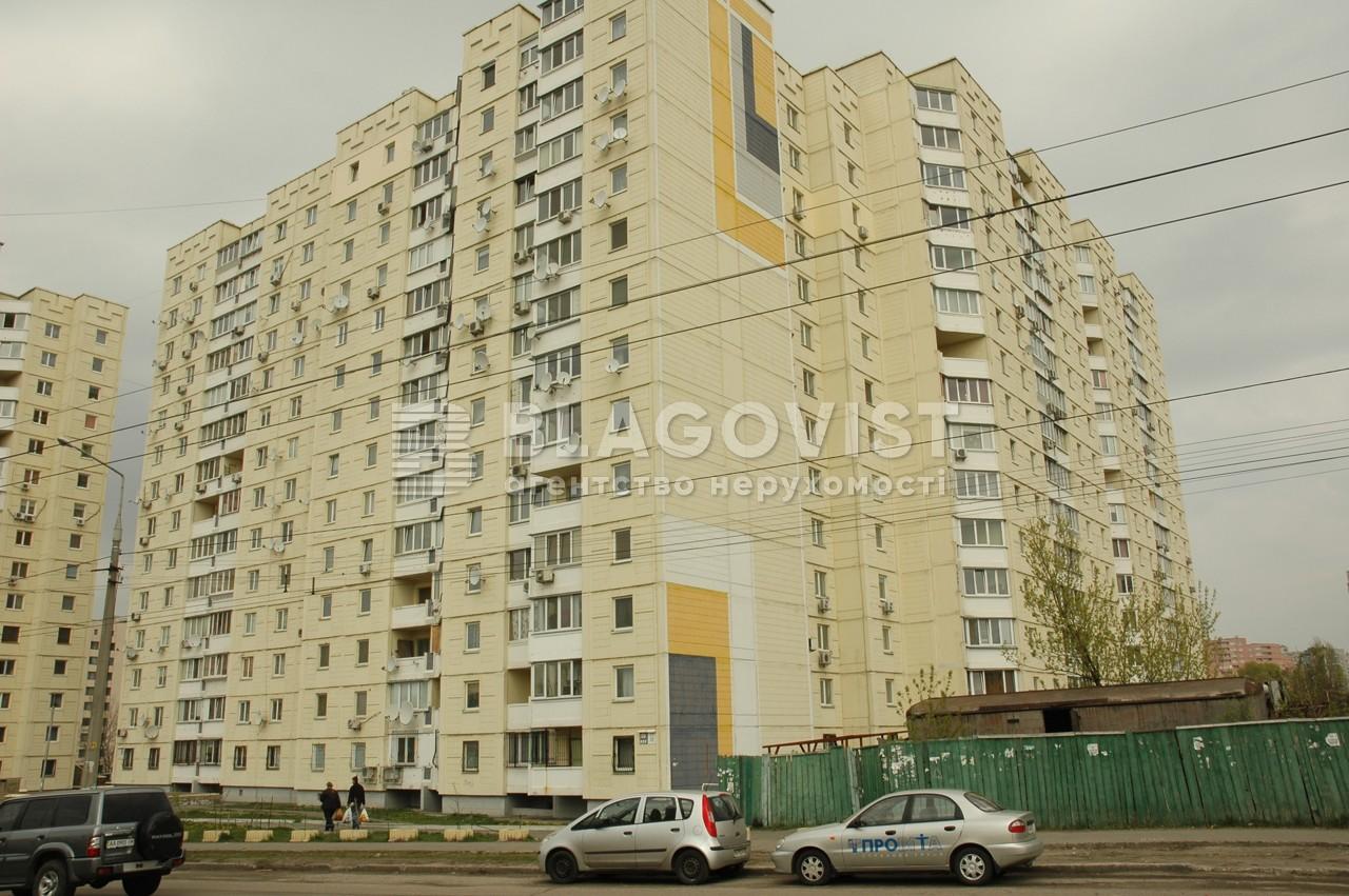 Квартира F-37313, Эрнста, 12, Киев - Фото 1