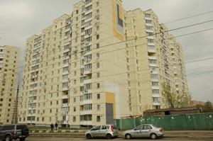 Квартира Ернста, 12, Київ, C-105037 - Фото