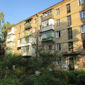 Квартира Ереванская, 13, Киев, M-23246 - Фото