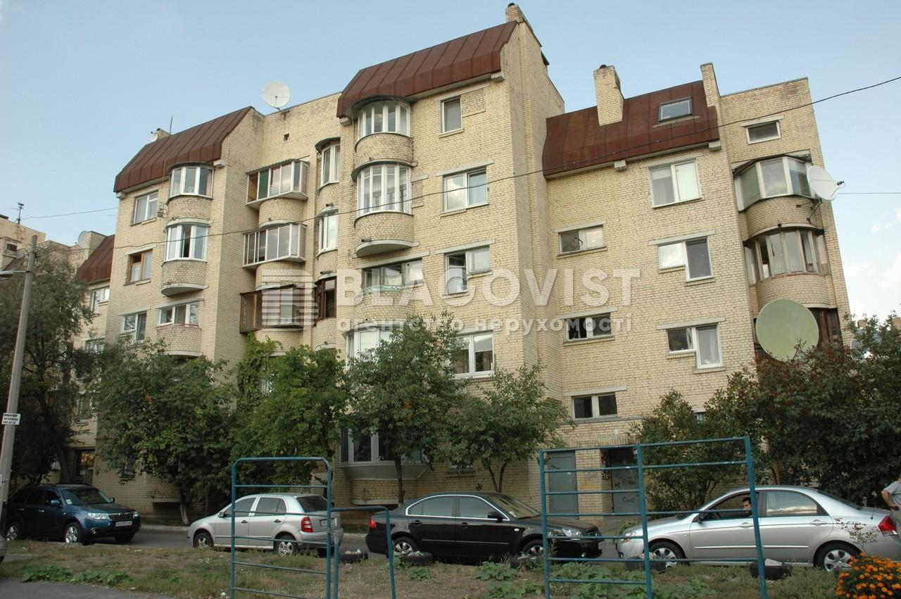 Квартира A-87641, Сковороды Григория, 11, Киев - Фото 1