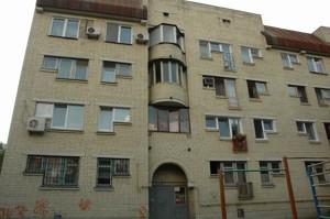 Квартира Сковороды Григория, 11, Киев, A-87641 - Фото2