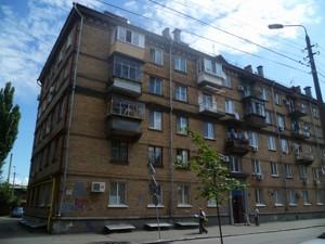 Нежитлове приміщення, Почайнинська, Київ, D-32545 - Фото