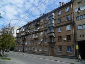 Нежитлове приміщення, Почайнинська, Київ, D-32545 - Фото 6
