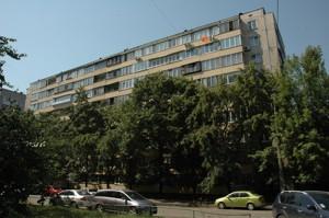 Квартира Дружби Народів бул., 8а, Київ, R-34083 - Фото