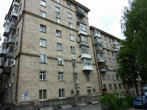 Office, Peremohy avenue, Kyiv, M-19343 - Photo