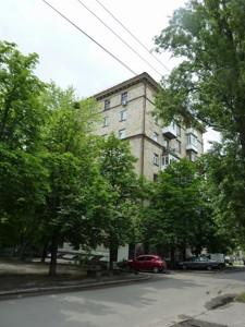 Квартира Перемоги просп., 60, Київ, Z-494719 - Фото2