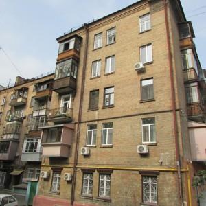 Офіс, Зоологічна, Київ, Z-668816 - Фото 4