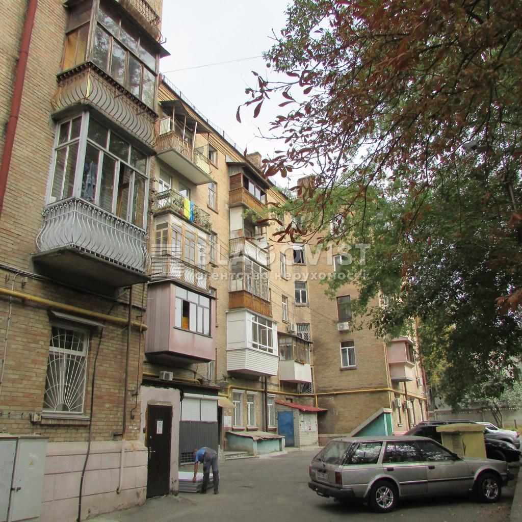Квартира Z-642187, Зоологічна, 8, Київ - Фото 2