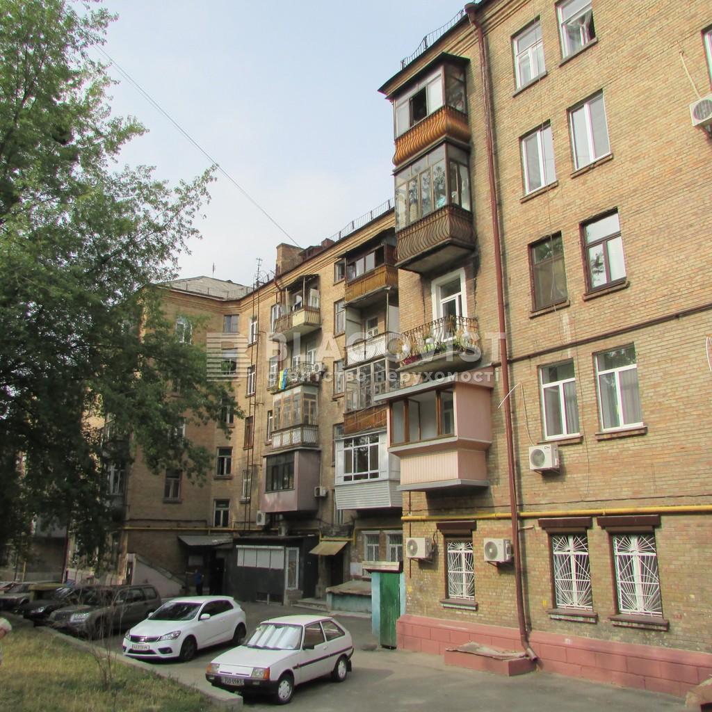 Квартира Z-642187, Зоологічна, 8, Київ - Фото 1
