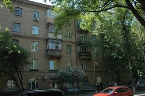 Офис, Подвысоцкого Профессора, Киев, X-30637 - Фото2