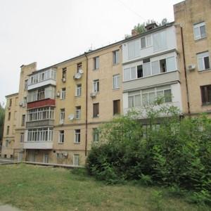 Квартира Коперника, 18, Киев, Z-29031 - Фото