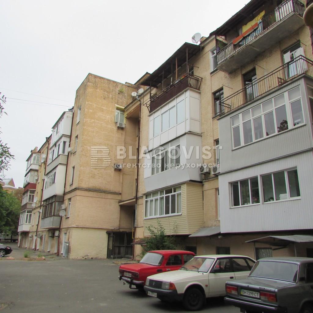 Квартира H-23472, Коперника, 18, Киев - Фото 3