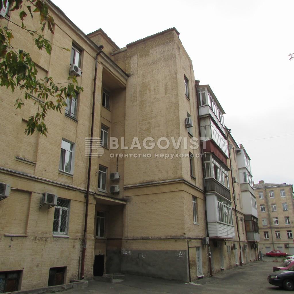 Квартира H-23472, Коперника, 18, Киев - Фото 4