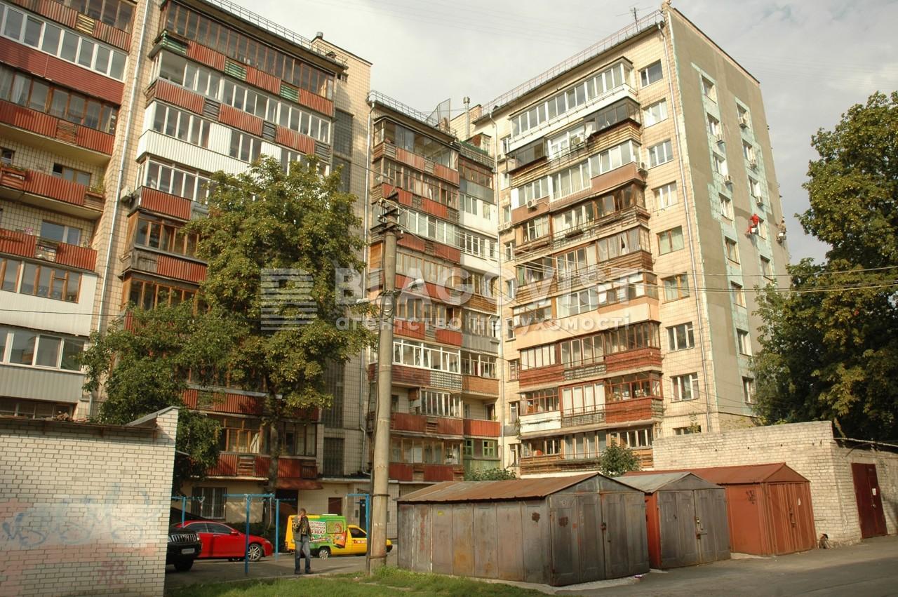 Квартира C-104253, Ипсилантиевский пер. (Аистова), 3, Киев - Фото 2