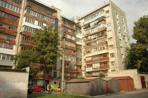 Нежитлове приміщення, Іпсилантіївський пров. (Аїстова), Київ, Z-242849 - Фото 7