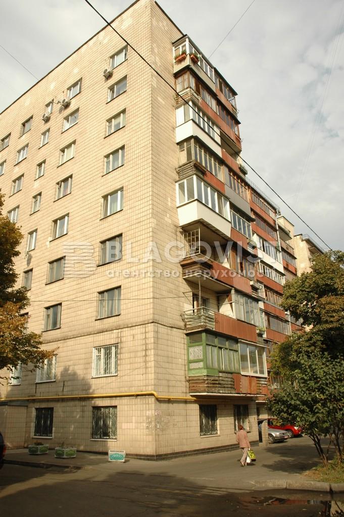 Квартира C-104253, Ипсилантиевский пер. (Аистова), 3, Киев - Фото 3