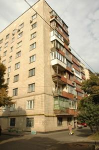 Нежитлове приміщення, Іпсилантіївський пров. (Аїстова), Київ, Z-242849 - Фото 8