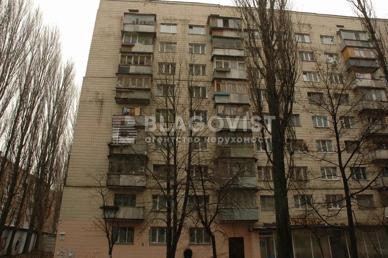 Квартира H-29937, Краснова Николая, 12, Киев - Фото 2