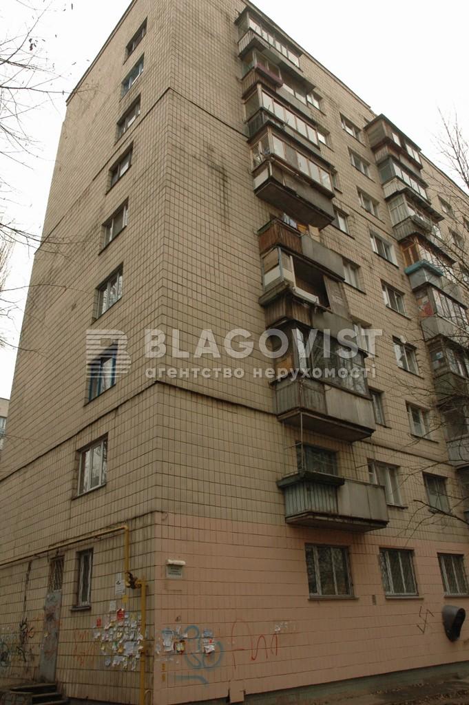 Квартира H-29937, Краснова Николая, 12, Киев - Фото 3